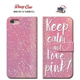 iPhone8 plus iphone7ケース 【手帳型 スマホケース 全機種対応】レザー 革 ビンテージ GOLD ゴールド シルバー 金 銀 キラキラ プリント BLACK ブラック オシャレ glitter 光 きらめき 煌びやか 輝き 可愛い 星 スター 綺麗 pink ピンク ピンク色