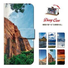 44847ceac2 オリジナルスマホケースのスマゾー · 全機種対応 風景 風景デザイン 様々な 景色 世界 世界遺産 自然 大自然 アウトドア