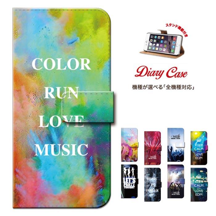 全機種対応 音楽 ダンス ミュージック EDM electro dance music フェス フェスティバル festival 手帳型 スマホケース 送料無料 iphone7 ケース 5s c iPhone4 4s 6 touch5 SH-02J SH-04H SH-02H