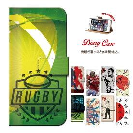 全機種対応 スポーツ sports ラグビー アメリカンフットボール アメフト ボクシング 空手 柔道 武道 格闘技 rugby american football karate 日の丸 iPhone6 手帳型 送料無料 402SH 304SH 303SH 302SH 206SH 205SH 203SH 106SH