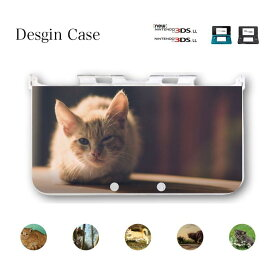 DSケース 3DSカバー DSプロテクター 動物 動物柄 動物園 ペット 猫 ネコ ねこ ニャン 可愛い 猫 ペット ねこ ネコ 子猫 ねこちゃん 送料無料 DSケース