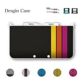 3DS カバー ボーダーストライプ ストライプ 縞模様 シマシマ 縦縞 ボーダー ニンテンドー DS game 可愛い 送料無料 DSケース nintendo ds 3ds case ケース