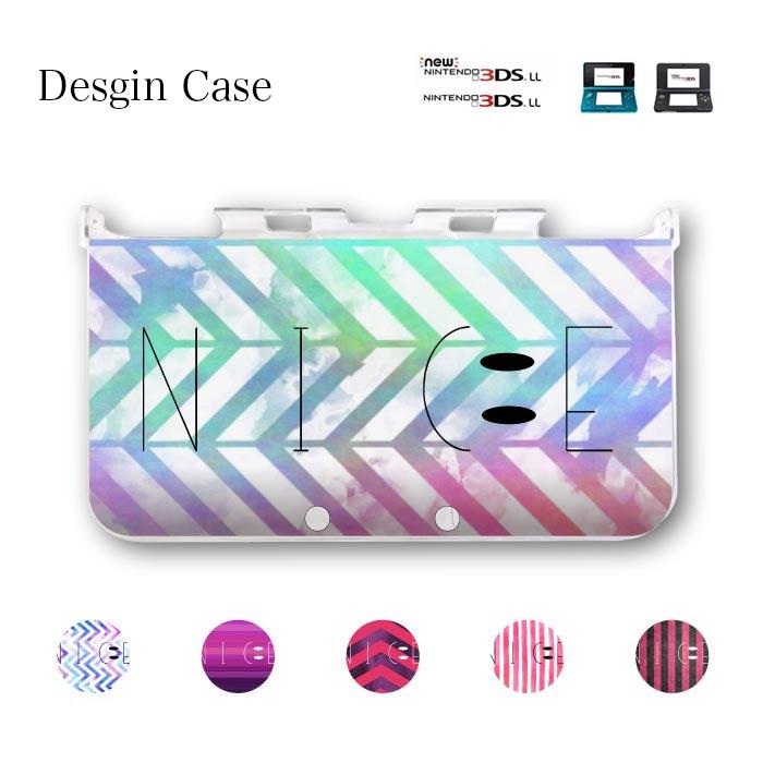 ボーダーストライプ ストライプ 縞模様 シマシマ 縦縞 ボーダー ニンテンドー DS game 可愛い 送料無料 DSケース nintendo ds 3ds case ケース