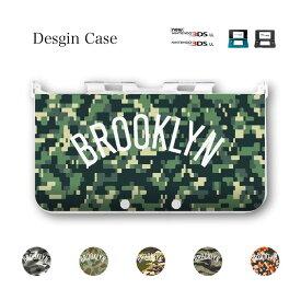 カバー 迷彩 迷彩柄 カモフラ カモフラ柄 カモフラージュニンテンドー DS game 可愛い 送料無料 DSケース nintendo ds 3ds case ケース ブルックリン Brooklyn HIPHOP