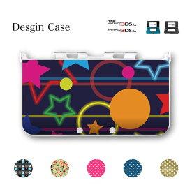 3DS カバー ドット dot ドット柄 水玉模様 水玉 水玉柄 ニンテンドー DS game 可愛い 送料無料 DSケース nintendo ds 3ds case ケース