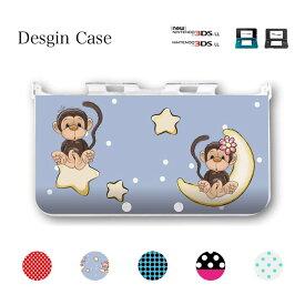 3DS カバー ドット dot ドット柄 水玉模様 水玉 水玉柄 ニンテンドー DS game 可愛い 送料無料 DSケース nintendo ds 3ds case ケース にこちゃん ニコちゃん マーク
