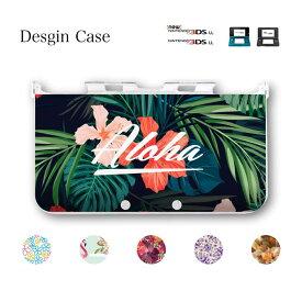 3DS カバー アート flower フラワー 花柄 ハイビスカス aloha hawaii ハワイアン 桜 ひまわり ゆり 柄 うさぎ 可愛い ニンテンドー DS game 可愛い 送料無料 DSケース nintendo ds 3ds case ケース