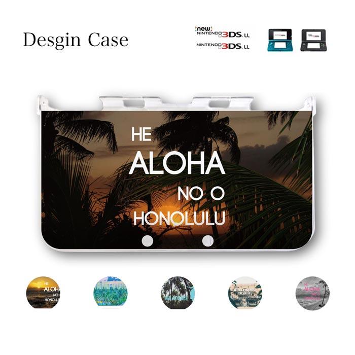 3DS カバー hawaii aloha ハワイ アロハ 宇宙 ギャラクシー 宇宙柄 ハワイアン 風景 景色 惑星 地球 ニンテンドー DS game 可愛い 送料無料 DSケース nintendo ds 3ds case ケース
