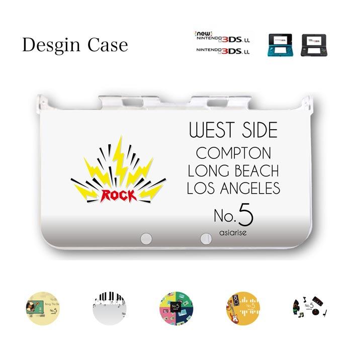 3DS カバー music R&B HIPHOP REGGAE SOUL FUNK DISCO CLUB レゲエ ラスタ rasta ganja weed マリファナ ヒップホップ blackmusic ニンテンドー DS game 可愛い 送料無料 DSケース nintendo ds 3ds case ケース