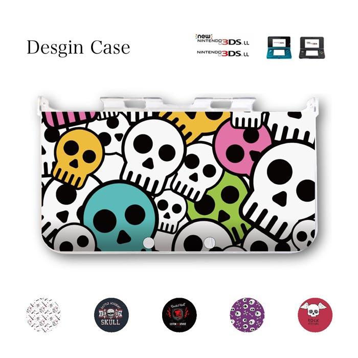 DSケース nintendo ds 3ds case ケース 3DS カバー skull rock スカル 骸骨 ガイコツ 骨 ホネ メキシカンスカル ニンテンドー DS game 可愛い 送料無料 プレゼント ギフト