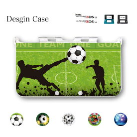 3DS カバー 日本 japan sports スポーツ サッカー ボール soccer ball ニンテンドー DS game 可愛い 送料無料 DSケース nintendo ds 3ds case ケース 部活