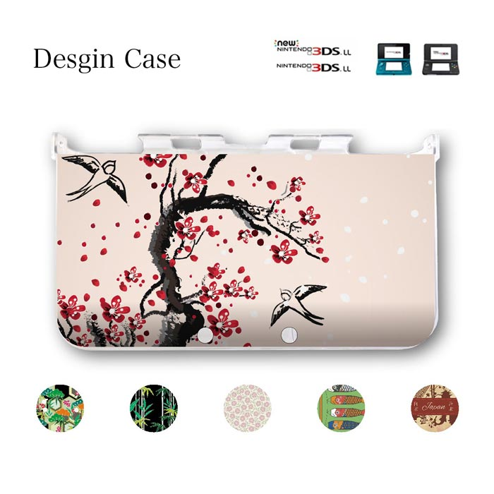 3DS カバー 日本 japan 日本伝統 和柄 和装 浴衣 花火 ジャパン 国旗 相撲 祭 ニンテンドー DS game 可愛い 送料無料 DSケース nintendo ds 3ds case ケース