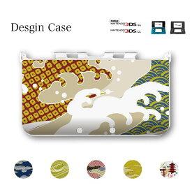 DSケース nintendo ds 3ds case ケース 3DS カバー 日本 japan 日本伝統 和柄 和装 浴衣 花火 相撲 祭 ニンテンドー DS game 可愛い 送料無料 プレゼント 誕生日