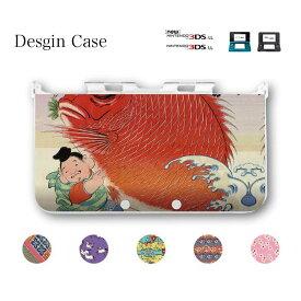 3DS カバー 日本 japan 日本伝統 和柄 和装 浴衣 花火 ジャパン ニンテンドー DS game 可愛い 送料無料 DSケース nintendo ds 3ds case ケース