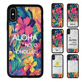 スマホケース iPhone x ケース iphone8ケース iPhone7 iPhone6s ハードケース アクリル デザイン aloha スマホカバー 携帯ケース デザイン 印刷 ハイビスカス ハワイ