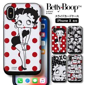 ベティー ブープ(TM) プロテクタ ハードケース iphone x ケース ベティーちゃん グッズ ICカード スマホカバー 正規品 iPhone アイフォンテン ケース キャラクター Betty Boop(TM) 送料無料 おしゃれ 可愛い 人気 カバー
