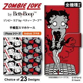 全機種対応 手帳型ケース ゾンビー ラブ by ベティー ブープ(TM) ベティーちゃん グッズ 手帳型 スマホケース スマホカバー 正規品 ゾンビ ZOMBIE LOVE by Betty Boop(TM) 送料無料 おしゃれ 可愛い 人気