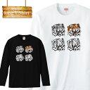 ロングスリーブ ロンT 長袖 タイガー 刺繍風 プリント トラ 虎 プランド メンズ レディース 長袖 MENS S M L XL XXL T-SHIRT プリント 大きいサイズ ビックシルエット