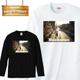 ロングスリーブ ロンT エンパイア ステイト ビル NEW YORK ニューヨーク NYC ブルックリン ブロンクス アメリカ 星条旗 長袖 メンズ レディース 長袖 MENS S M L XL XXL T-SHIRT 大きいサイズ ビックシルエット