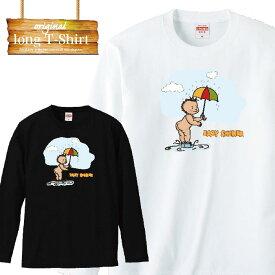 ロングスリーブ 赤ちゃん baby 可愛い 夏 アロハ ハワイ デザイン ワンポイント シンプル プチプラ ファッション 長袖 メンズ レディース 長袖 MENS S M L XL XXL T-SHIRT 大きいサイズ ビックシルエット