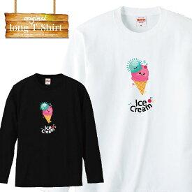 ロングスリーブ ロンT アイスクリーム ice cream 裏原系 ゆめかわいい キャラクター 可愛い プチプラ ファッション 長袖 メンズ レディース 長袖 MENS S M L XL XXL T-SHIRT 大きいサイズ ビックシルエット