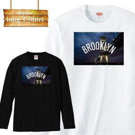 ロングスリーブ ロンT brooklyn ブルックリン ニューヨーク newyork street ストリート hiphop ファッション 長袖 メンズ レディース 長袖 MENS S M L XL XXL T-SHIRT 大きいサイズ ビックシルエット