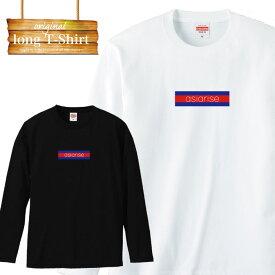ロングスリーブ ロンT asiarise アジアライズ logo シンプル ブランド brand street ストリート hiphop ファッション 長袖 メンズ レディース 長袖 MENS S M L XL XXL T-SHIRT 大きいサイズ ビックシルエット
