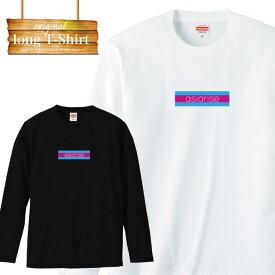 ロングスリーブ ロンT logo シンプル ブランド brand street ストリート hiphop ファッション 長袖 メンズ レディース 長袖 MENS S M L XL XXL T-SHIRT 大きいサイズ ビックシルエット