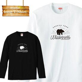 ロングスリーブ ロンT california カルフォルニア 西海岸 アウトドア outdoor キャンプ camp プレゼント ファッション 長袖 メンズ レディース 長袖 MENS S M L XL XXL T-SHIRT 大きいサイズ ビックシルエット
