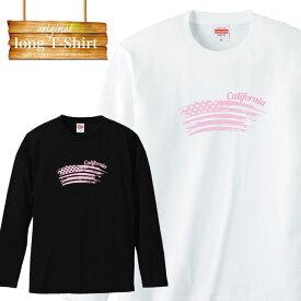 ロングスリーブ ロンT カジュアル 星条旗 ピンク california 西海岸 カルフォルニア ユナイテッド デザイン ファッション 流行 デザイン ロゴ 長袖 ビックシルエット 大きいサイズあり big size ビックサイズ