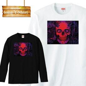 ロングスリーブ ロンT skull スカル ドクロ 髑髏 ガイコツ 骸骨 悪魔 闇 ツンデレ 闇可愛い ロゴ 長袖 ビックシルエット 大きいサイズあり big size ビックサイズ