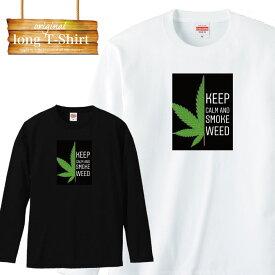 ロングスリーブ ロンT ストリート street レゲエ 草 植物 ピープス系 hiphop ファッション ブランド ロゴ ロングTシャツ 長袖 ビックシルエット 大きいサイズあり big size ビックサイズ