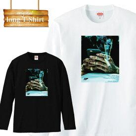 ロングスリーブ ロンT ストリート street レゲエ asiarise 草 植物 ピープス系 hiphop ファッション ブランド ロゴ ロングTシャツ 長袖 ビックシルエット 大きいサイズあり big size ビックサイズ