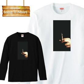 ロングスリーブ ロンT ストリート street レゲエ asiarise 草 植物 レゲエ 巻煙草 hiphop ファッション ブランド ロゴ ロングTシャツ 長袖 ビックシルエット 大きいサイズあり big size ビックサイズ