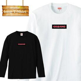 ロングスリーブ ロンT ストリート street hiphop系 パープル box パロディー ファッション ブランド ロゴ ロングTシャツ 長袖 ビックシルエット 大きいサイズあり big size ビックサイズ