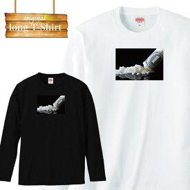 ロングスリーブ ロンT ストリート street パープル cacaine ファッション ブランド ロゴ ロングTシャツ 長袖 ビックシルエット 大きいサイズあり big size ビックサイズ