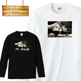 ロングスリーブ ロンT ストリート doop and bad street パープル cacaine 女性 薬 セックス キメセク ファッション ブランド ロゴ ロングTシャツ 長袖 ビックシルエット 大きいサイズあり big size ビックサイズ