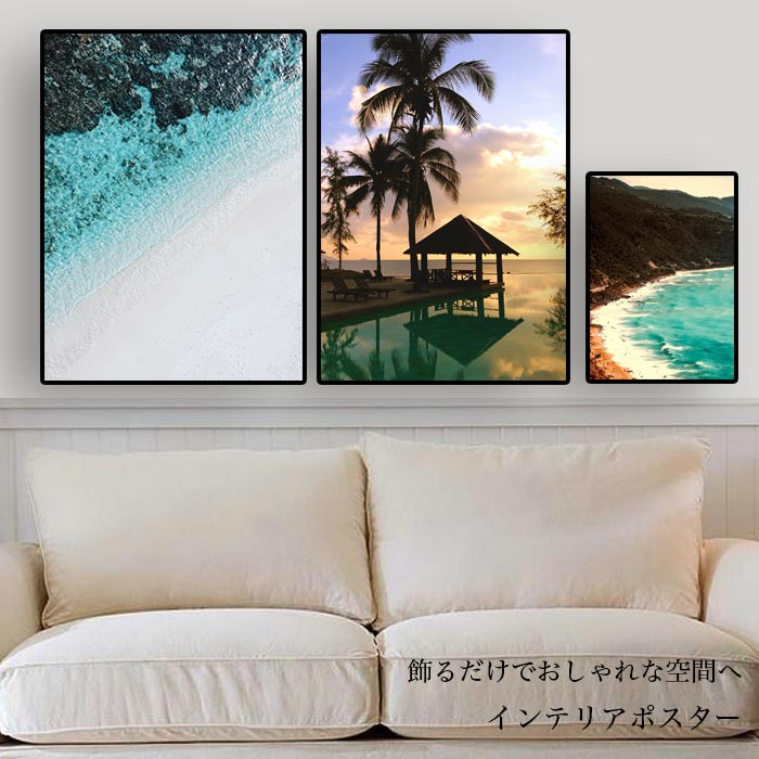 ポスター A4 アート モノクロ デザイン マカロン インテリア 壁画 壁紙 ビーチ ヤシの木 海 サーフ ハワイ ワイキキ ハワイアン 西海岸