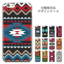 iPhone8 plus iphone7ケース iphone スマホケース ethnic ネイティヴ ネイティブ エスニック 柄 オルテガ 民族 ハワイ ハワイアン デザイン プラスチック iPhoneXs
