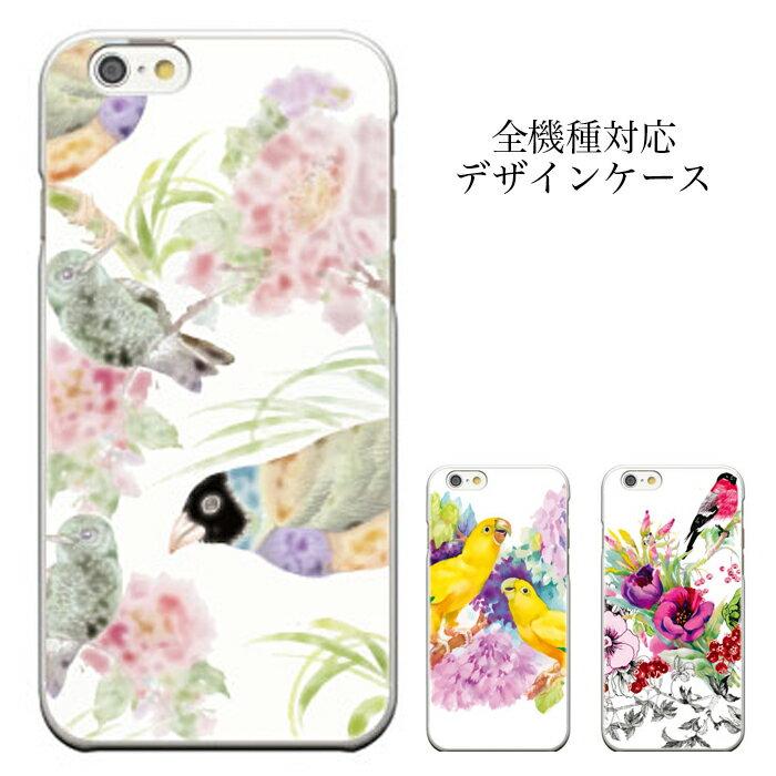 iPhone8 plus iphone7ケース 【全機種対応 スマホケース iphone ケース】メール便 送料無料! 猫 動物 SH-01D Galaxy S6 edge SCV33 A01 isai LGL22 シンプルスマホ401SH LG D722J Xperia J1 Compact D5788