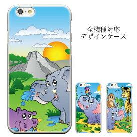 スマホケース 像 カバ キリンiPhoneXR iPhone8plus iphone7ケース 動物 SH-01D Galaxy S6 edge SCV33 A01 isai LGL22 シンプルスマホ401SH LG D722J Xperia J1 Compact 携帯カバー