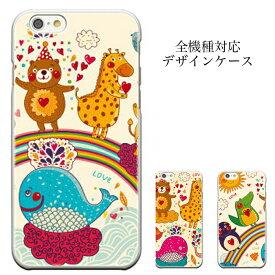 iPhoneXs iPhoneXR iPhone8 plus iphone7ケース 全機種対応 スマホケース iphone ケース メール便 送料無料 猫 動物 SH-01D Galaxy S6 edge SCV33 isai LGL22 Xperia