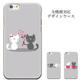 スマホケース ケース iPhone8 plus iphone7ケース 猫 ネコ ねこ キャット イラスト GALAXY S6 Xperia z4 AQUOS ARROWS ギャラクシー エクスペリア アクオス エルーガ