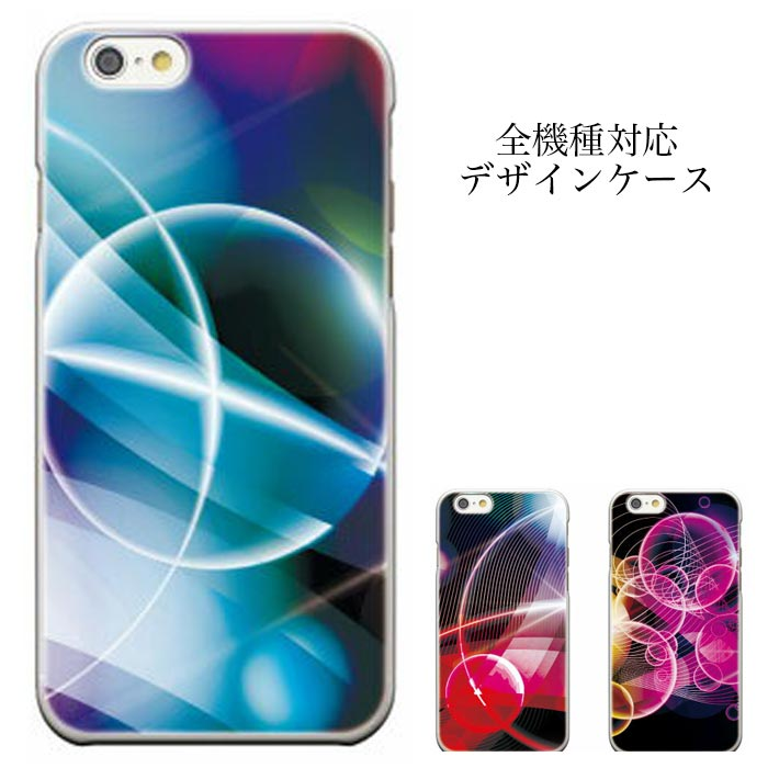 iphone7ケース iphone ケース Galaxy S6 Xperia Z4 ケース アブストラクト オシャレ クリアケース アート LG G2 L L-01F ビジネススマートフォン F-04F AQUOS PHONE SERIE mini SHL24 miraie KYL23 URBANO V02Xperia Z4 SOV31