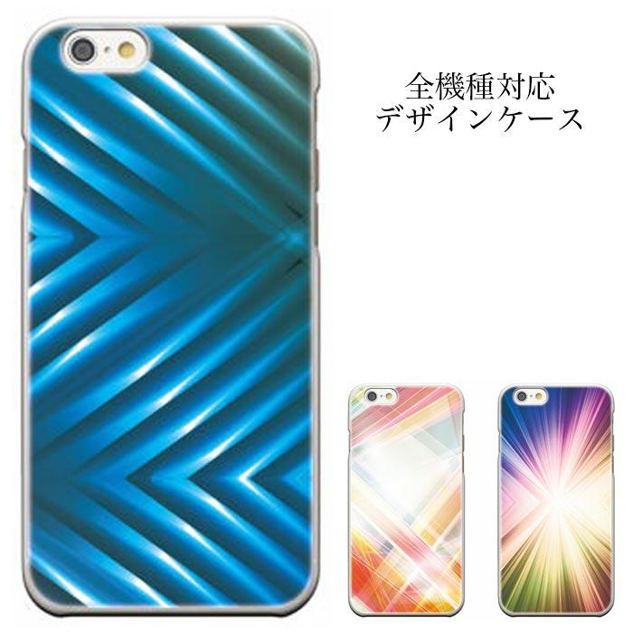 スマホケース iphone7ケース iphone ケース Galaxy S6 Xperia Z4 ケース アブストラクト オシャレ 携帯ケース アート LG G2 L L-01F ビジネススマートフォン F-04F AQUOS PHONE SERIE mini SHL24 miraie KYL23 URBANO V02Xperia Z4 SOV31