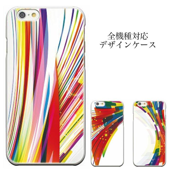 iphone7ケース iphone ケース Galaxy S6 Xperia Z4 ケース 全機種に対応 《メール便 送料無料! 》アブストラクト オシャレ クリアケース アート LG G2 L L-01F ビジネススマートフォン F-04F AQUOS PHONE SERIE mini SHL24 miraie KYL23 URBANO V02Xperia Z4 SOV31