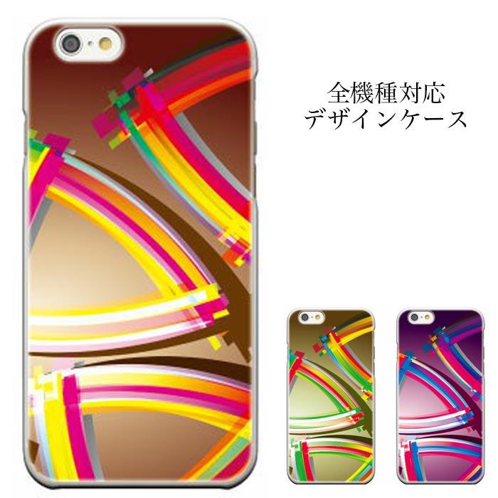 iPhone8 plus iphone7ケース Galaxy S6 Xperia Z4 ケース その他 全機種に対応 《メール便 送料無料! 》アブストラクト オシャレ クリアケース アート LG G2 L L-01F ビジネススマートフォン F-04F AQUOS PHONE SERIE mini SHL24 miraie KYL23 URBANO V02Xperia Z4 SOV31