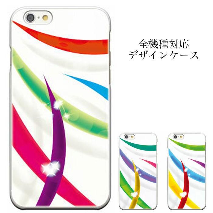 iPhone8 plus iphone7ケース Galaxy S6 Xperia Z4 ケース その他 全機種に対応 アブストラクト オシャレ クリアケース アート LG G2 L L-01F ビジネススマートフォン F-04F AQUOS PHONE SERIE mini SHL24 miraie KYL23 URBANO V02Xperia Z4 SOV31