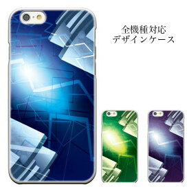 iphone7ケース DIGNO BASIO HTC シンプルスマホ ケース その他 全機種に対応 メール便 送料無料 アブストラクト オシャレ クリアケース アート LG G2 L L-01F ビジネススマートフォン F-04F AQUOS PHONE SERIE mini SHL24 miraie KYL23 URBANO V02Xperia Z4 SOV31