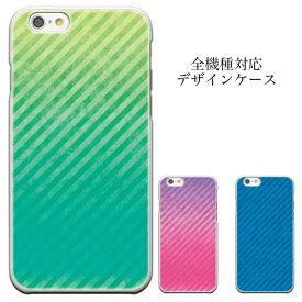 iPhone8 plus iphone7ケース ボーダー ストライプ マルチ柄 トリコロール iPhone6s iPhone6s plus iPhone6 iPhone6 plus s iphone7 galaxy xperia 携帯カバー 携帯ケース
